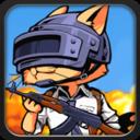 喵星人狙击手安卓版v1.0