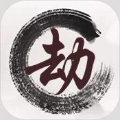 天龙八劫公益服v1.0.0