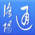 洛阳通安卓版v1.0.0