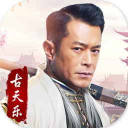 侠侣修仙安卓版v0.1.30.4