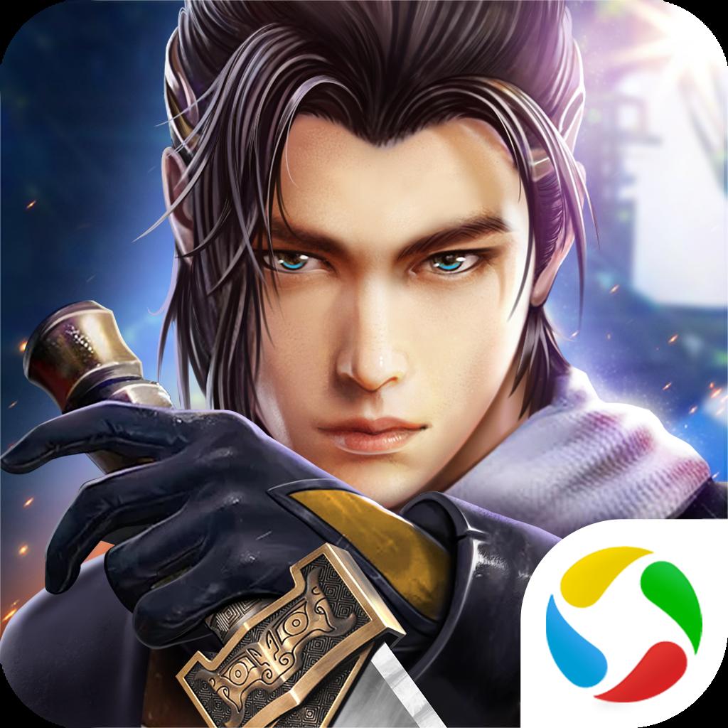 御剑蜀山ol安卓版v1.1.0