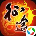 征途永恒之战国争鸣安卓版v1.0.0.1