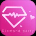 钻石派对安卓版v1.0.10