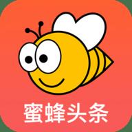 蜜蜂头条安卓版v3.2.5