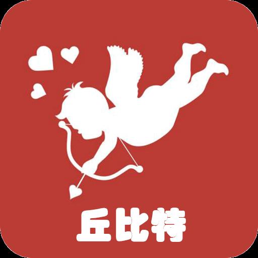 丘比特浏览器安卓版v1.1.0