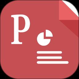 ppt模板素材安卓版v1.1.0