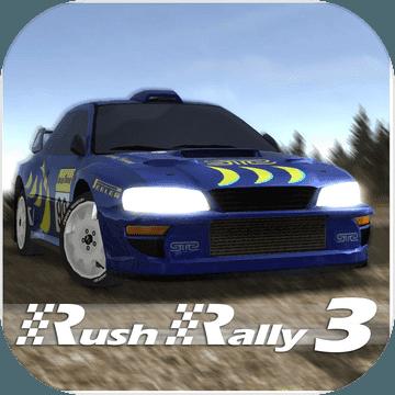 rushrally3安卓版v1.33