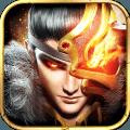 烈火骑士安卓版v1.0