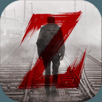 黎明之路代号z安卓版v1.2.4