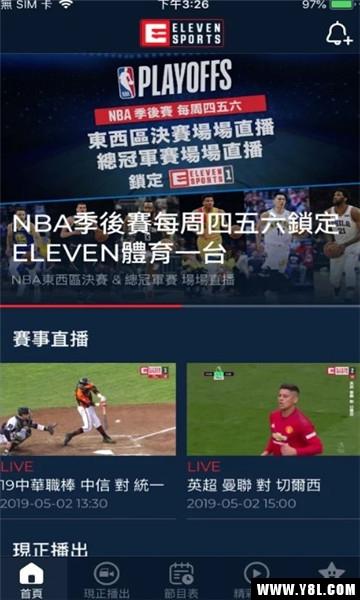 Eleven Sports软件