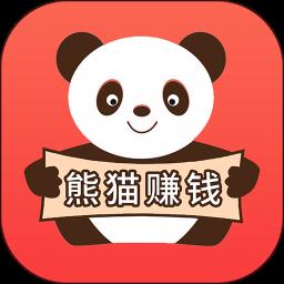 熊猫赚钱安卓版v1.56