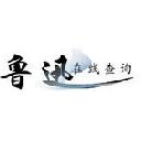 鲁迅语录检索系统手机版v1.0.0