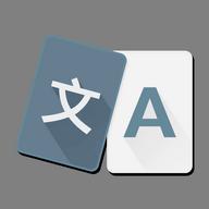 谷歌翻译Lite安卓版v1.1