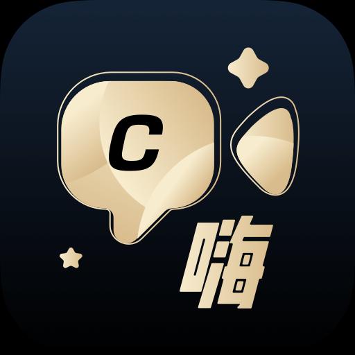 C嗨短视频v1.1.0安卓版
