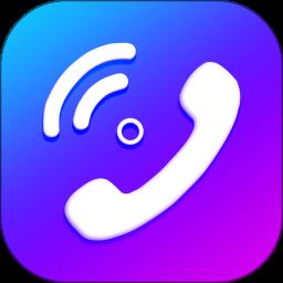 秀秀来电安卓版v1.1.9