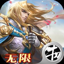 全民亚瑟王安卓版v1.0.0