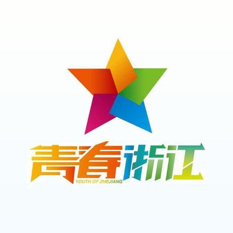 青春浙江好青年v1.0.2安卓版