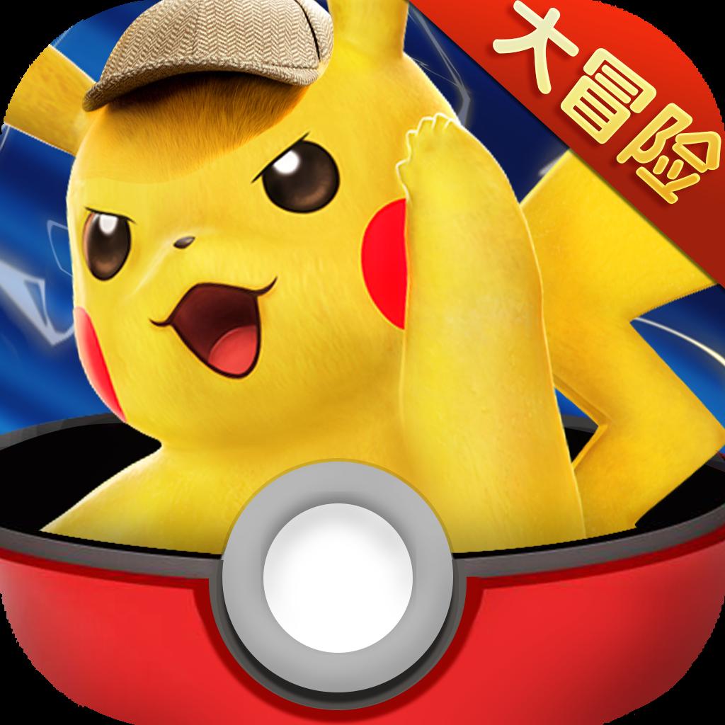精灵幻域安卓版v1.0