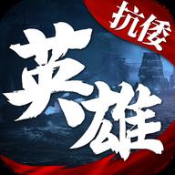 消灭倭寇安卓版v1.1.0.00400001