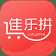 佳乐拼安卓版v1.1