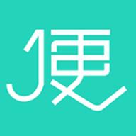 便易汇安卓版v0.0.9