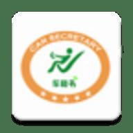 汇智车秘书安卓版v1.0.7