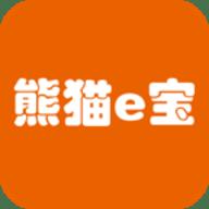 熊猫e宝安卓版v1.0