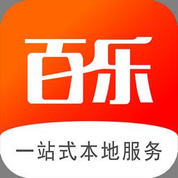 百乐外卖安卓版v2.0