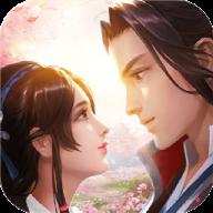 仙侣修仙安卓版v3.9.0