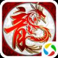 雷霆霸业之复古龙城安卓版v1.0.16022