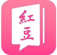 红豆小说安卓版v1.0.5
