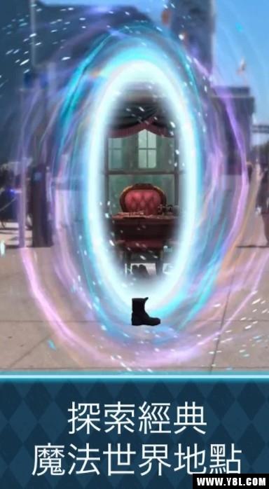 哈利波特巫师联盟中国版