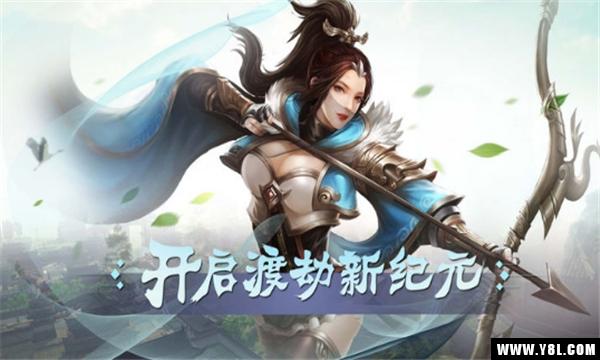 热血神剑玲珑江湖安卓版