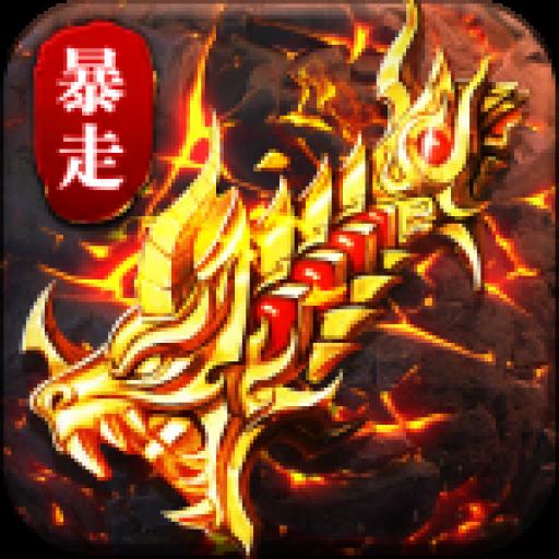 暴走狂刃安卓版v1.2.137