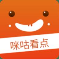 咪咕看点安卓版v1.0.53