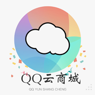 QQ云商城安卓版v1.8
