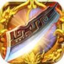 轩辕皇城安卓版v3.3.6