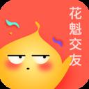 花魁交友安卓版v1.0.2