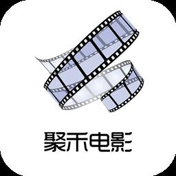 聚禾电影安卓版1.0.1
