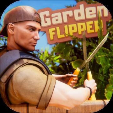GardenFlipper安卓版v0.5