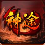 沙漠神途安卓版v1.20