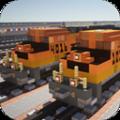 矿工火车安卓版v2.0