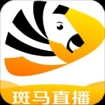 斑马直播安卓版v1.3.2