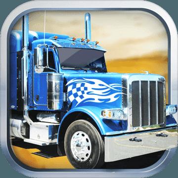 卡车运货安卓版v1.0.1