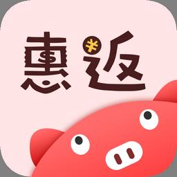 猪猪惠返安卓版v1.0