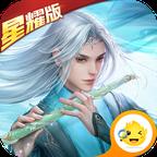 天命修仙安卓版v1.0.0