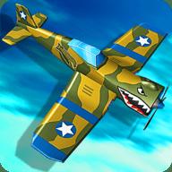 王牌飞行天空冒险安卓版v1.2