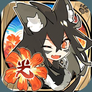 妖恋奇谭官网版v1.0.08