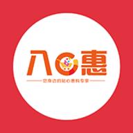 八零惠安卓版v1.0.0