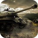 世界大战坦克战争安卓版v2.0.2